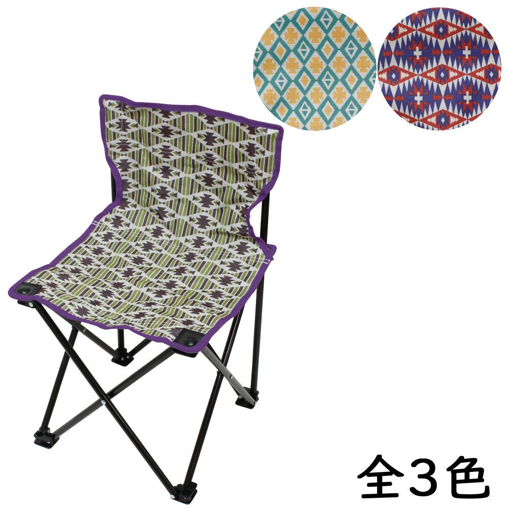ピクニックやイベントなどで大活躍の可愛いアイテム アウトドア用品 商品追加値下げ在庫復活 グルービーフィールド コンパクトチェアー 全3色 ピクニック 超特価SALE開催 普段使い あす楽対応 折りたたみ椅子