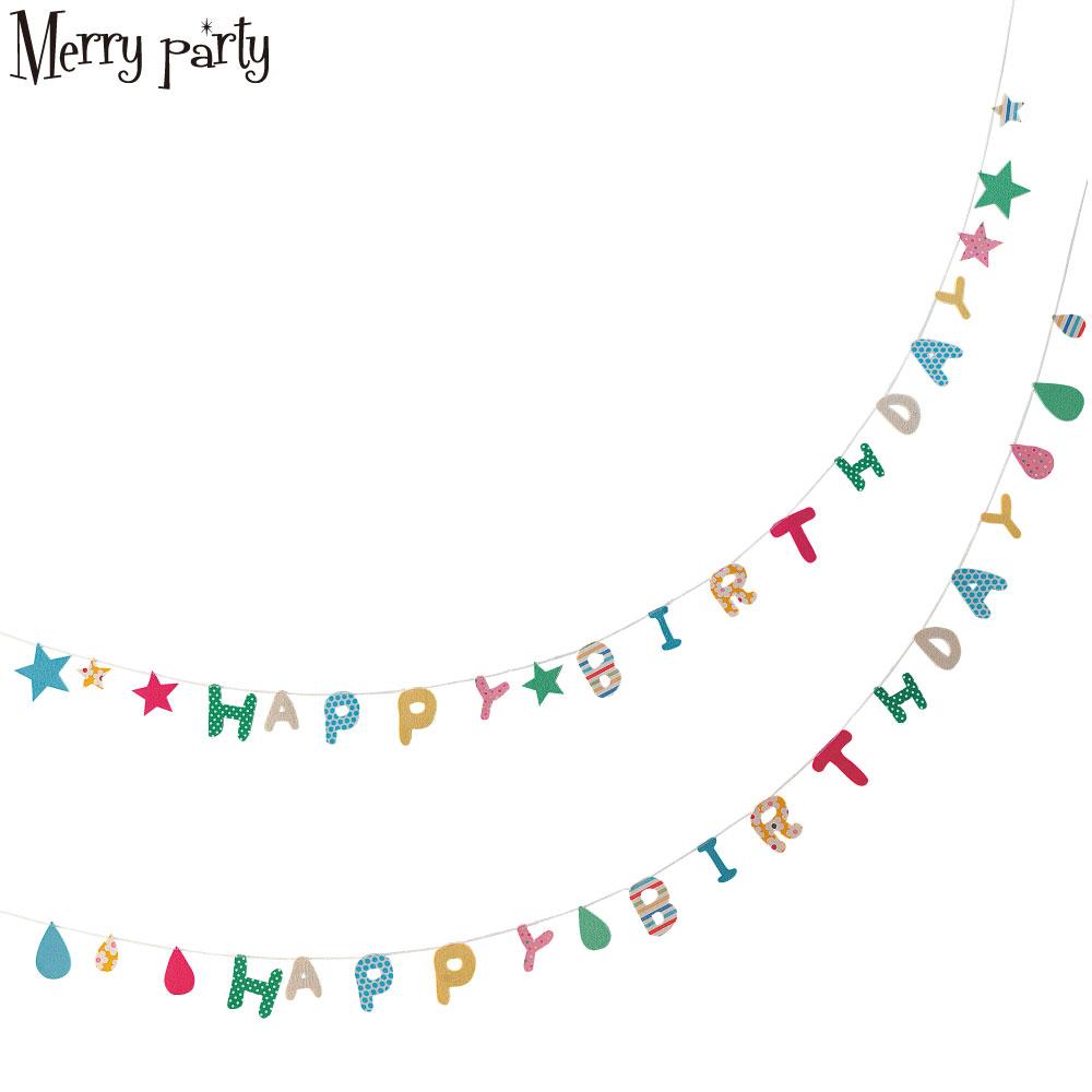 お子さんの誕生日会などで壁や天井を可愛く演出してくれるガーランド パーティーグッズ セール 登場から人気沸騰 メリーパーティー ガーランド ハッピーバースデー 4年保証 お誕生日会 あす楽対応 お部屋の 飾り デコレーション パーティー 装飾