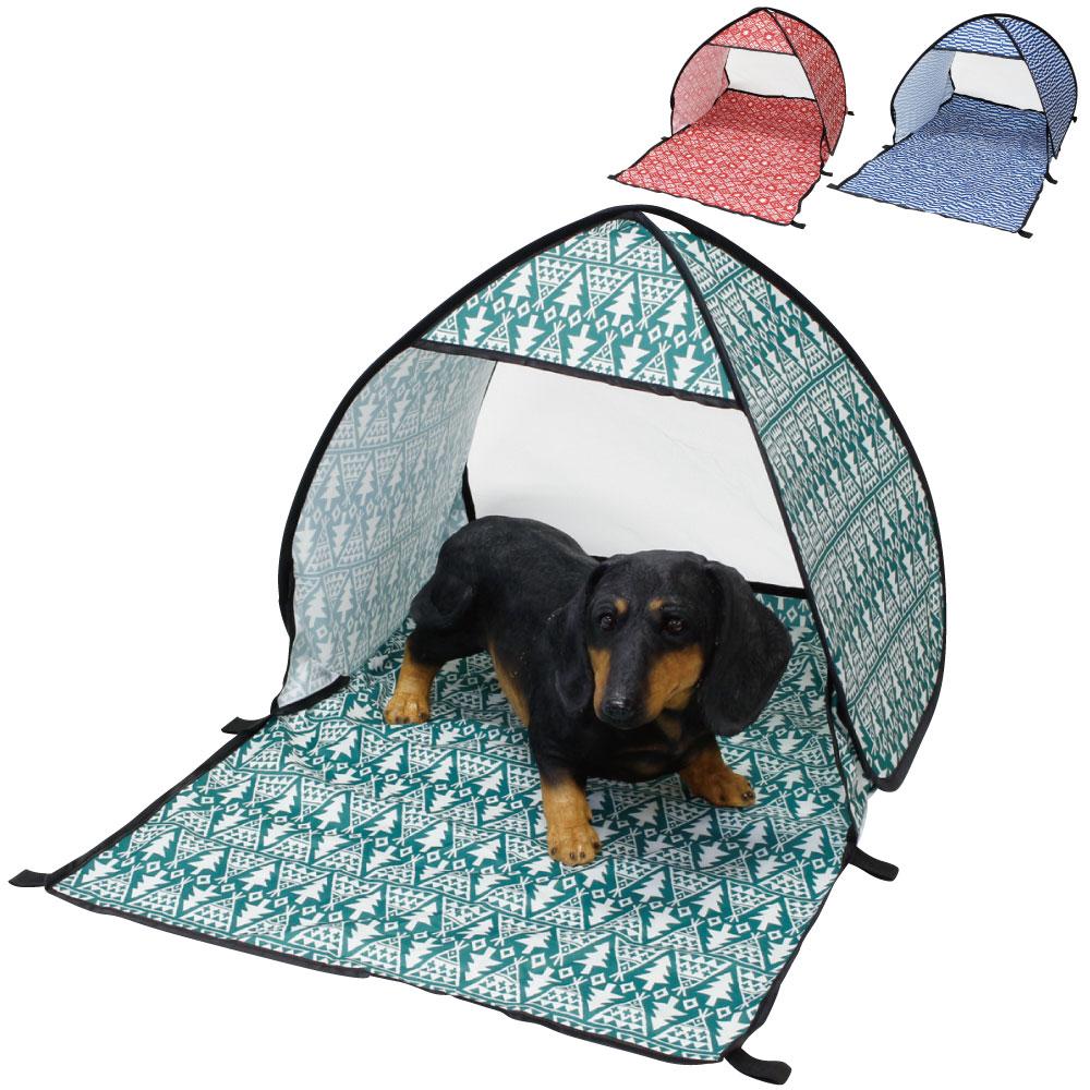お家やお出かけの際に使えるペット用品 アウトドア キャンプ 35%OFF ピクニック 公園 散歩 ストア ペット用品 ファニーフィールド 全3デザイン 犬 室内 イヌ ハウス ポップアップペットサンシェード あす楽対応