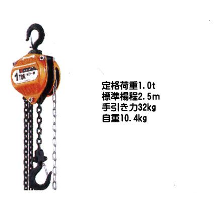 愛用 チェーンブロック 1t 認証工具 ETOCH10【代金引換不可】, 本物品質の 6e9f22b3