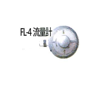 人気特価激安 MTO オイルバケットポンプ用流量計(流量計単品) FL-4【代金引換不可】, 歌津町 dcc19300