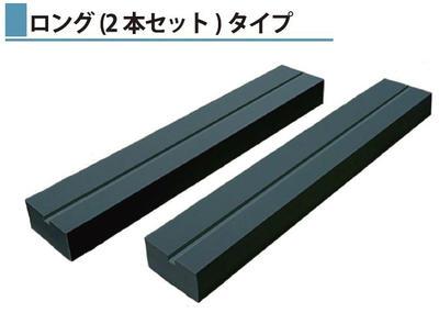 リフトパッド(1015mmロングタイプ・2本組セット) LPA-810【代金引換不可】, オートアクセサリー web kyoto:61b583bf --- krianta.ru