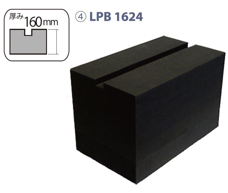 最適な価格 リフトパッド(ショートタイプ・4個組セット) LPB-1624【代金引換不可】, youtatsu ea967c25