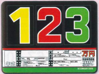 SPM プライスボード スチール製プライスボードセットAS-35 ボード10枚組 ハリガネハンガー10本・数字カード30枚付 1式 AS-35【代金引換不可】