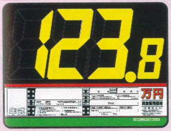 SPM プライスボード SK製プライスボードセットSK-18 ボード10枚組 スライド金具10本・数字シート10枚付 1式 SK-18【代金引換不可】