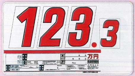 SPM プライスボード SK製プライスボードセットSK-73 ボード10枚組 スライド金具10本・数字カード30枚付 1式 SK-73【代金引換不可】