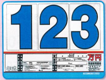 SPM プライスボード SK製プライスボードセットSK-34 ボード10枚組 スライド金具10本・数字プレート30枚付 1式 SK-34【代金引換不可】
