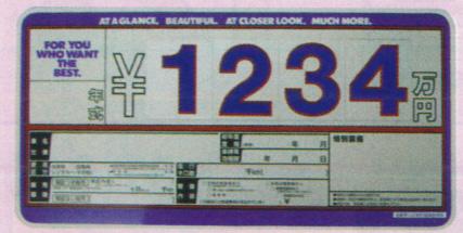 SPM SK製外車用プライスボードセットSK-48 ボード10枚組 スタンド10台・数字プレート30枚付 1式 SK-48【代金引換不可】
