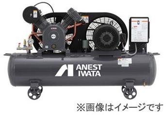 アネスト岩田 給油式 レシプロ エアーコンプレッサー  (三相200V、1馬力) TLPC07B-10【代金引換不可】【車上渡し】