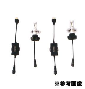 【ポイント最大19倍 2/5限定】WFHシリーズ LEDヘッド/フォグバルブキット「HB4」 12・24V WFH-65HB4【代金引換不可】