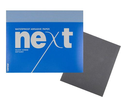 【ポイント最大19倍 12/20限定】ネクストタイスイペーパー P800 コバックス 耐水研磨紙 NTP800【代金引換不可】