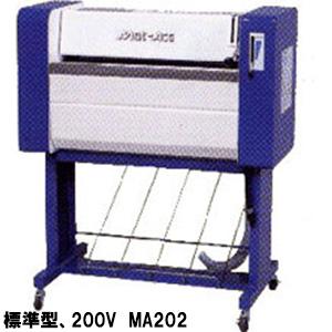 KE OSマシナリー製 カーマット洗浄機 マットエース 標準型 200V MA202 代金引換不可 車上渡し 年末 敬老の日 節分 入学祝