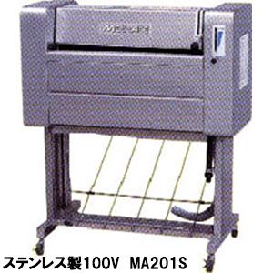 KE・OSマシナリー製 カーマット洗浄機「マットエース」(ステンレス製、100V) MA201S【代金引換不可】【車上渡し】