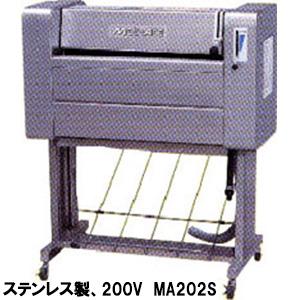 KE・OSマシナリー製 カーマット洗浄機「マットエース」(ステンレス製、200V) MA202S【代金引換不可】【車上渡し】