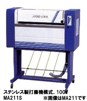 KE・OSマシナリー製 カーマット洗浄機「マットエース」(ステンレス製打塵機構式、100V) MA211S【代金引換不可】【車上渡し】