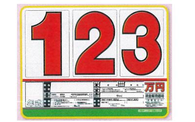 SPM プライスボード SK製プライスボードセットSK-15 ボード10枚組 スライド金具10本・数字プレート30枚付 1式 SK-15【代金引換不可】
