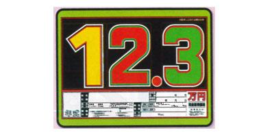 SPM プライスボード SK製プライスボードセットSK-20 ボード10枚組 スライド金具10本・数字プレート30枚付 1式 SK-20【代金引換不可】