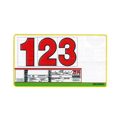 SPM プライスボード SK製プライスボードセットSK-7 ボード10枚組 スライド金具10本・数字カード30枚付 1式 SK-7【代金引換不可】