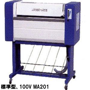 KE・OSマシナリー製 カーマット洗浄機「マットエース」(標準型、100V)MA201【代金引換不可】【車上渡し】