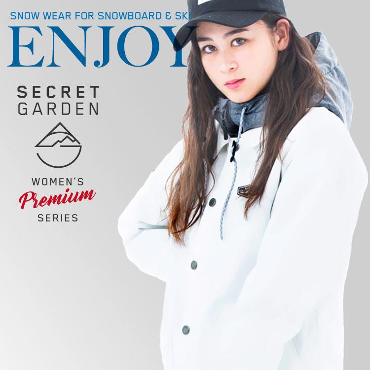 スノーボード ウェア レディース 上下セット スノーボードウェア 【2018-2019 SECRET GARDEN/ENJOY(エンジョイ)】 スノボ ウェア レディース 上下セット スノボウェア レディース スノボウェア 激安 ボードウェア レディース スキーウェア