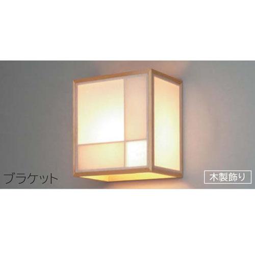[ポイント10倍][SB]日立 住宅用LED器具ブラケット和風 (LED電球別売) LLB6202E