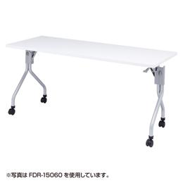 [SB]サンワサプライ フォールディングデスク FDR-15045