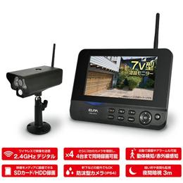 [SB]ELPA ワイヤレスカメラ&モニター 防沫型カメラ CMS-7001