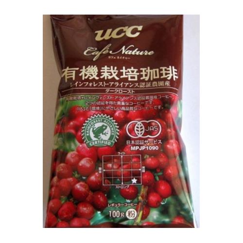 [ポイント10倍][SB]UCC上島珈琲 UCC CN有機+RA認証コーヒーダークローストSAS(粉)GF100g 50袋入り UCC302817000