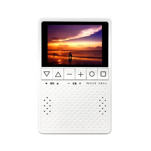 [ポイント10倍][SB]2電源対応 USB+単3乾電池 KAIHOU 3.2型液晶ワンセグTV搭載ラジオ KH-TVR320