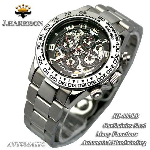 [ポイント10倍][SB]J.HARRISON 機械式多機能両面スケルトン時計 JH-003RB