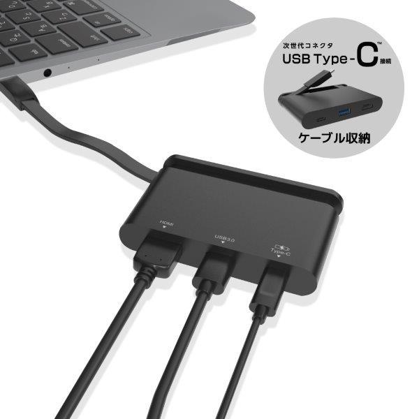 [ポイント10倍][ELECOM(エレコム)] USB Type-C接続モバイルドッキングステーション DST-C06BK/DSTC06BK