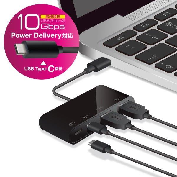 [ポイント10倍][ELECOM(エレコム)] USB Type-Cコネクタ搭載USBハブ(PD対応) U3HC-A424P10BK/U3HCA424P10BK