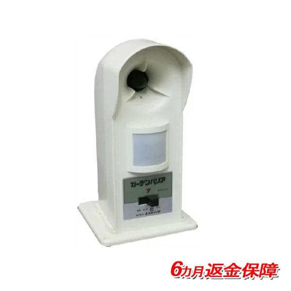 [ポイント10倍][ラッキーシール対応][日本製][返金保証・電池付属][猫よけ 対策][猫よけグッズ]猫退治・猫撃退・猫よけ センサーで超音波を!ガーデンバリア■GDX/2個セットGDX2P