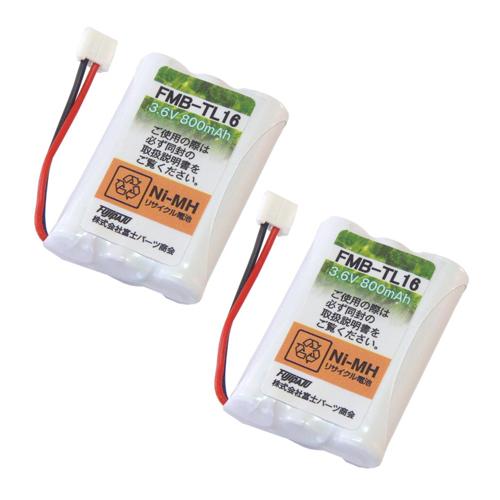 格安 2個セット 通話長持ちニッケル水素電池 もちろん安心の3か月保証 R ニッケル水素採用 NEC コードレスホン子機用充電池 SP-D3 エヌイーシー 高品質 同等品 FMBTL16