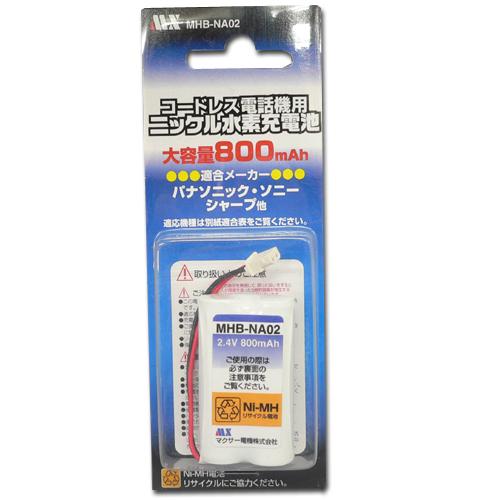 通話長持ち 高容量 800mAhニッケル水素電池 子機用バッテリー MAXER R 海外限定 ニッケル水素採用 NECコードレスホン子機用充電池 SP-N1 NA02 SK S 販売期間 限定のお得なタイムセール M 同等品 NA-02 NB-R24