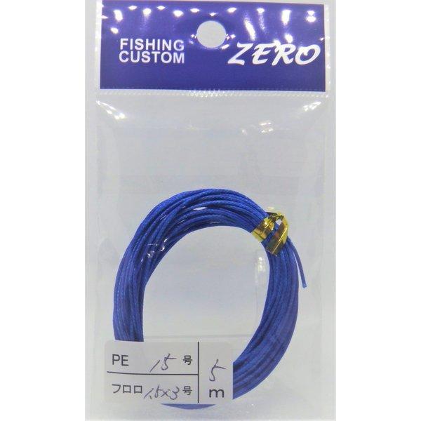 ZERO アシストライン 人気 PE15号 5m 低廉 フロロ芯1.5号×3