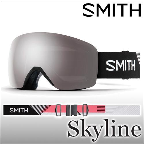 SMITH[スミス] ゴーグル【18/19・SKYLINE:STRIKE】オールドスクールの雰囲気が漂うシルバーミラー搭載モデル