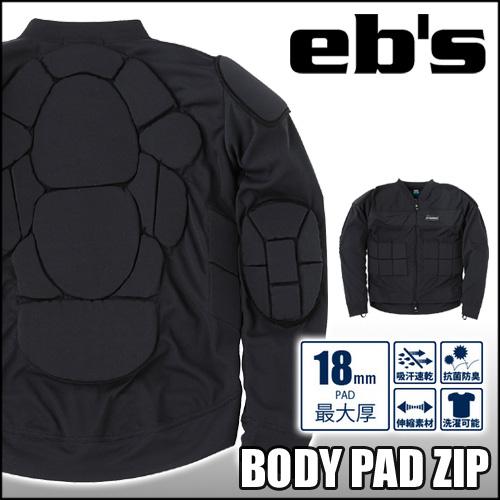【スーパーセール】 eb's[エビス] プロテクター【18/19・BODYPAD-ZIP eb's[エビス]】上半身用軽量プロテクターのベーシックモデル。軽さを求める方にもおすすめのモデルです!!, 気仙郡:97284aed --- blablagames.net