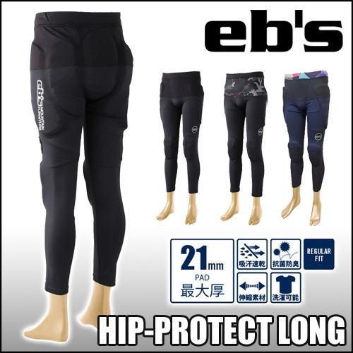 プロテクター eb's[エビス]【18/19・HIP-PROTECT-LONG:NORMAL】