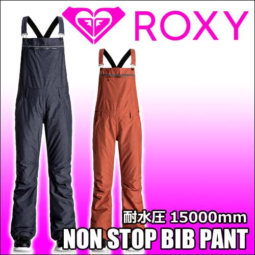 ROXY[ロキシー] スノーウェア【NON STOP BIB PANT】ビブパンツ レディス 女性用スノーボードウェアー