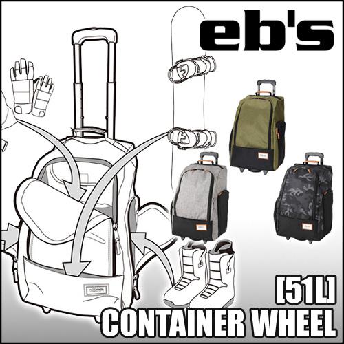 eb's[エビス]【18/19・CONTAINER WHEEL】小旅行にも最適なコロコロ付のコンテナウィール!!ウィール付トラベルバッグ
