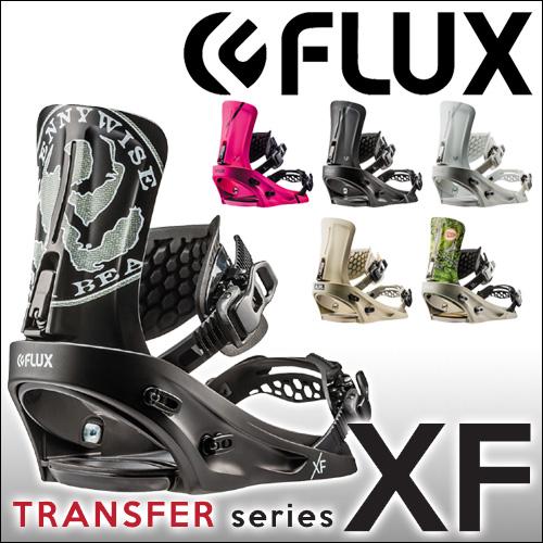 バインディング FLUX[フラックス]【18/19・XF】「性能」が「信頼」を集める。ライダー使用率の高いハイエンドモデル!!