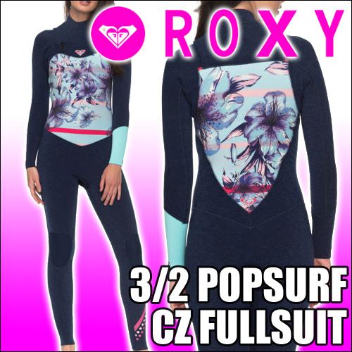 ROXY[ロキシー] ウェットスーツ【3/2 POPSURF CZ FULLSUIT】チェストタイプ フルスーツ