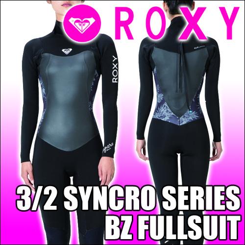 ROXY[ロキシー] ウェットスーツ【3/2 SYNCRO SERIES BZ FULLSUIT】フルスーツ バックジップタイプ