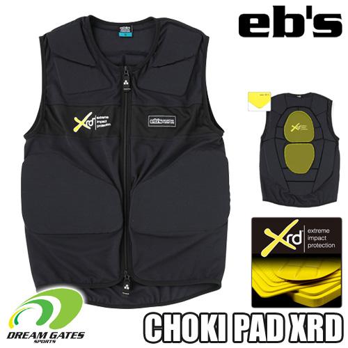 eb's エビス 【19/20・CHOKI PAD XRD:BLACK】スキー スノボ スノーボード用 プロテクター プロテクション チョキパッドエックスアールディー