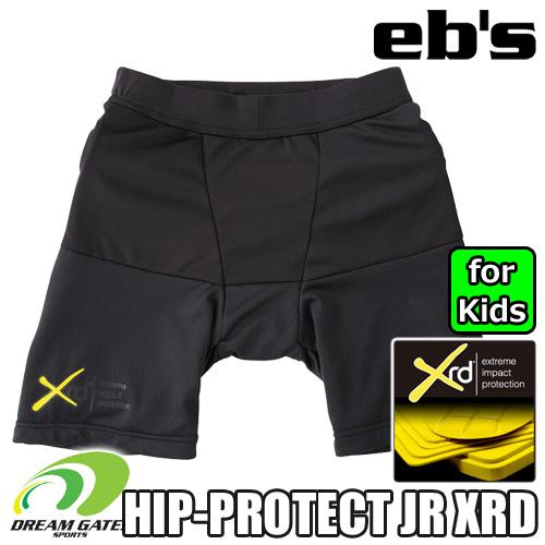 eb's エビス 【19/20・HIP-PROTECT JR XRD:黒】スキー スノボ スノーボード用 プロテクター プロテクション ヒップ プロテクト ジュニア エックスアールディー キッズ 子供用