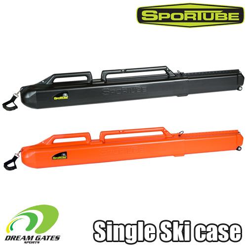 スキー収納のハードケース SKI一台収納用【SPORTUBE series 1】 スポーチューブ [11BKSW],[11BLZSW]