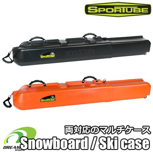 スノーボード収納のハードケース【SPORTUBE series 3】 スポーチューブ [31BRD],[31BRDBLZ] SKI 二台収納も可能です。スノボケース