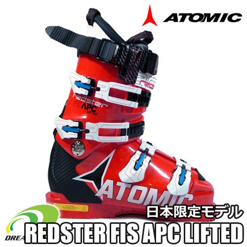 ATOMIC[アトミック]【16/17・REDSTER FIS APC LIFTED】【代金引換不可】【送料無料】純競技専門のスキーブーツ。日本限定販売、300足限定モデルになります。[AE5016320]