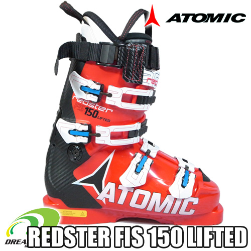 ATOMIC[アトミック]【16/17・REDSTER FIS 150 LIFTED】【代金引換不可】【送料無料】純競技用 レーシングスキーブーツ[AE5012740]